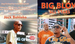 Big Blow All Stars - Cityboy