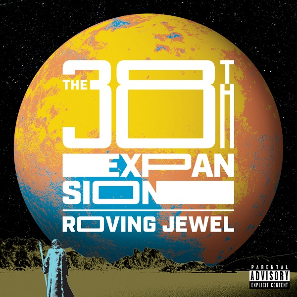 Roving Jewel – On Everything (feat. Substantial)