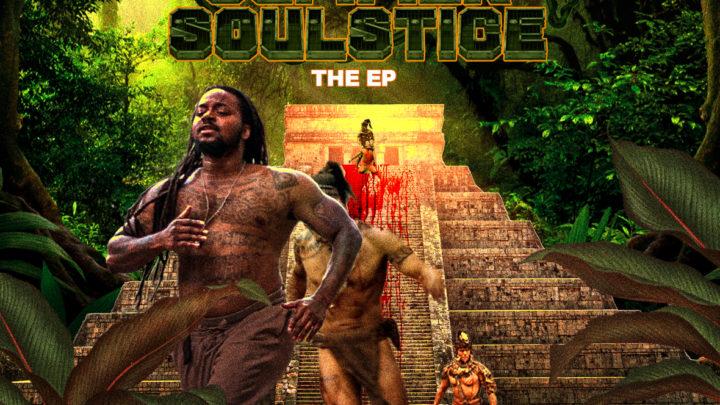 "Cisalo ""Summer Soulstice"" Mixtape Service | @CisaloMusic"
